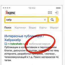 Новости контекстной рекламы яндекс